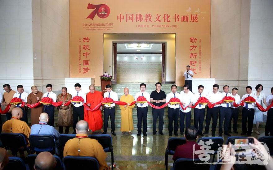 剪彩仪式(图片来源:菩萨在线 摄影:唐林雪)