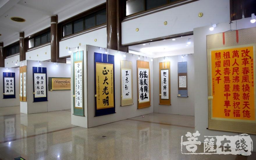 以书画形式弘扬中华优秀传统文化(图片来源:菩萨在线 摄影:唐林雪)