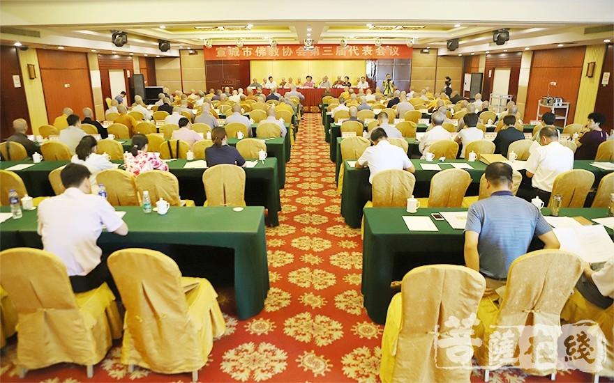 安徽宣城市佛教协会召开第三次代表大会(图片来源:菩萨在线 摄影:王颖)