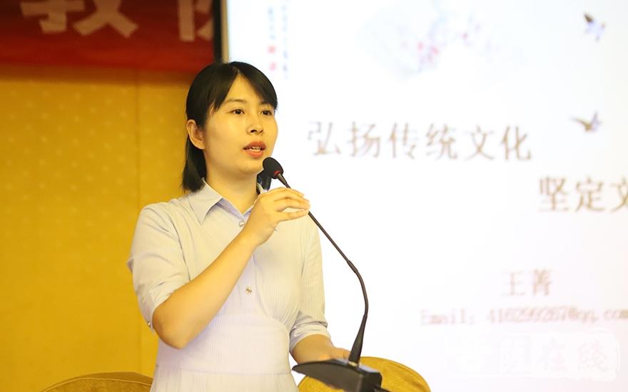 主讲人:王菁(图片来源:菩萨在线 摄影:贺雪垠