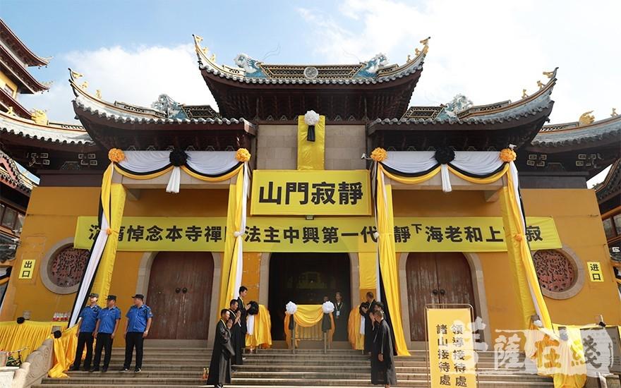 沉痛悼念大林禅寺法主、中兴第一代静海长老(图片来源:菩萨在线 摄影:王颖)