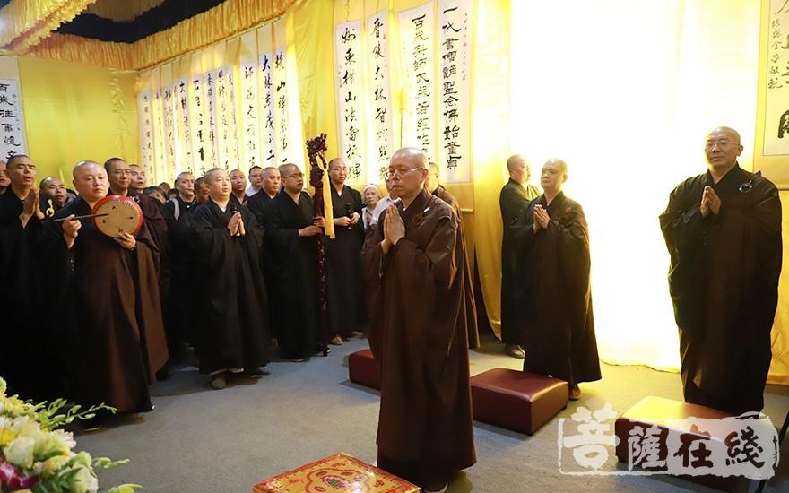 心澄法师主法封龛仪式(图片来源:菩萨在线 摄影:王颖)