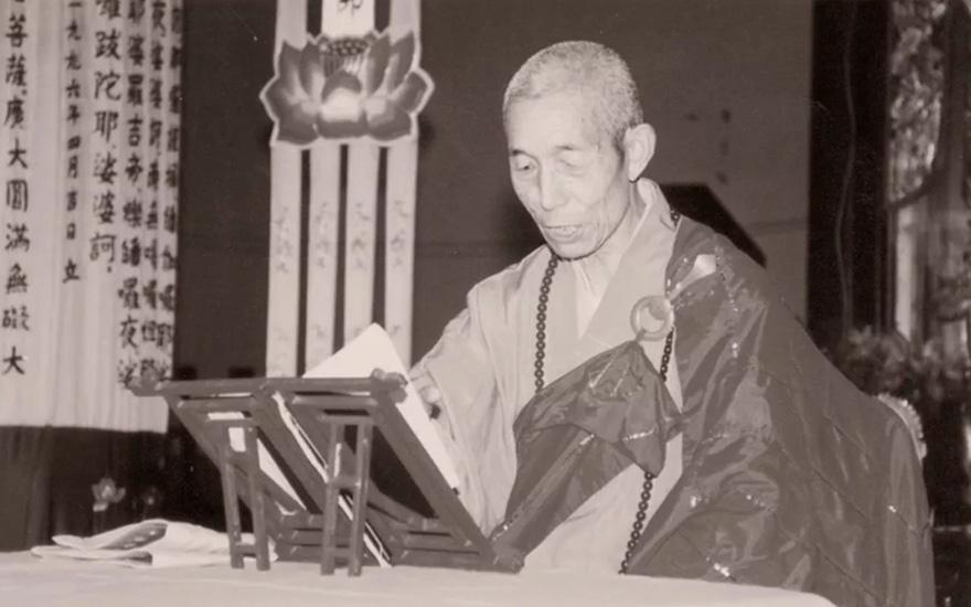 1997年静海长老宣讲弥陀经