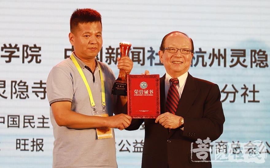 中国国民党荣誉副主席蒋孝严为孙春龙颁发荣誉证书(图片来源:菩萨在线 摄影:邓彬)
