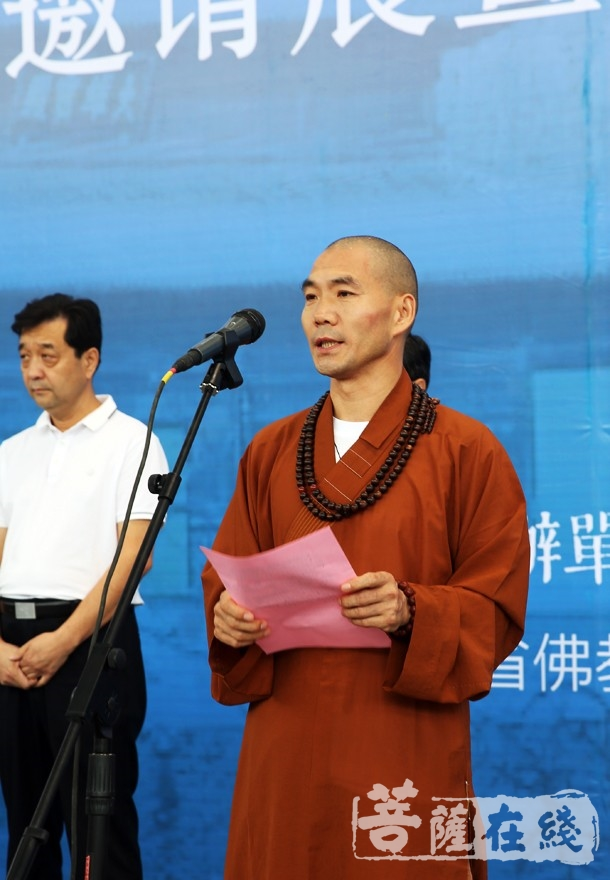 仁昌法师介绍了此次活动的意义(图片来源:菩萨在线 摄影:李蕴雨)