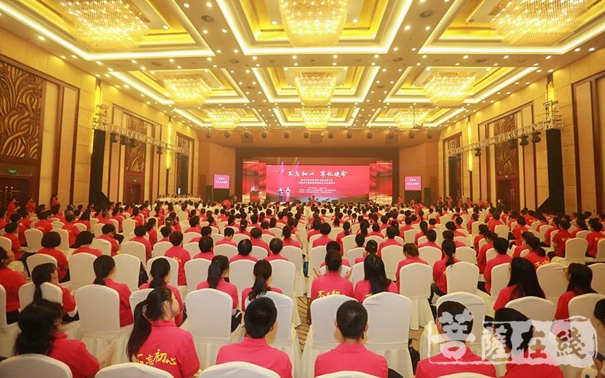 表彰大會現場(圖片來源:菩薩在線 攝影:唐雪鳳)