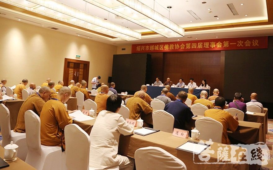 越城区佛教协会第四届第一次理事会(图片来源:菩萨在线 摄影:王颖)