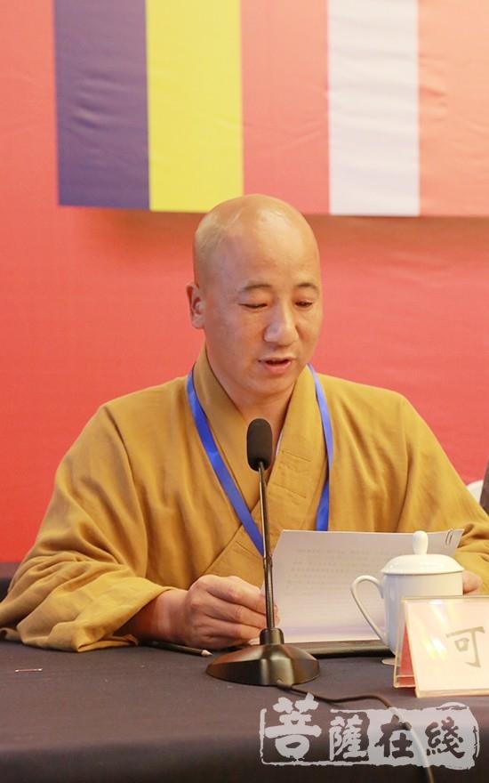 可明副会长宣读决议草案(图片来源:菩萨在线 摄影:王颖)