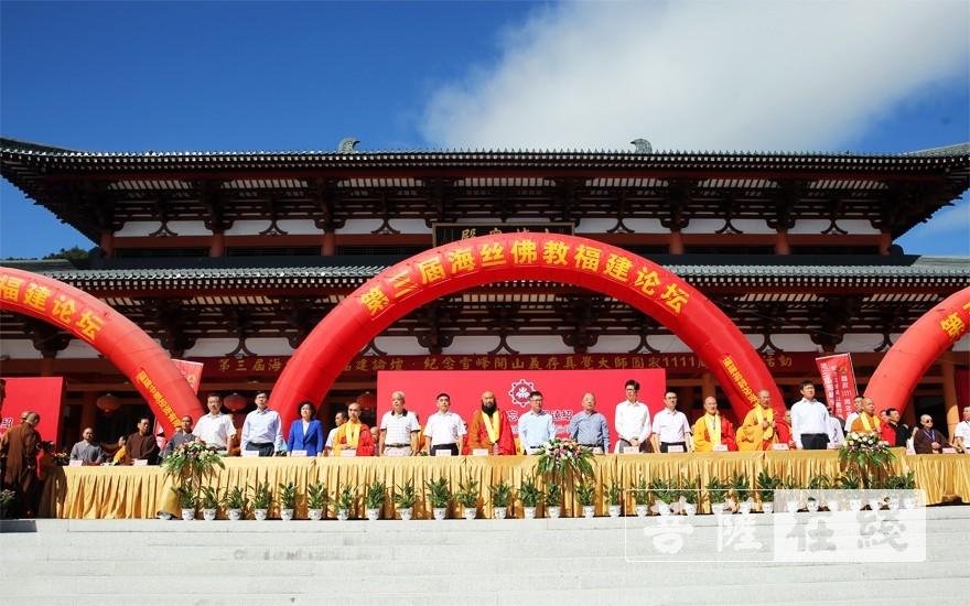第三屆海絲佛教福建論壇在福州雪峰崇圣禪寺舉行(圖片來源:菩薩在線 攝影:施琪)