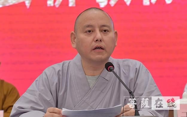 市佛协会长天通法师致辞.jpg