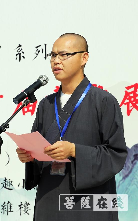 持定法师致开幕辞(图片来源:菩萨在线 摄影:李蕴雨)