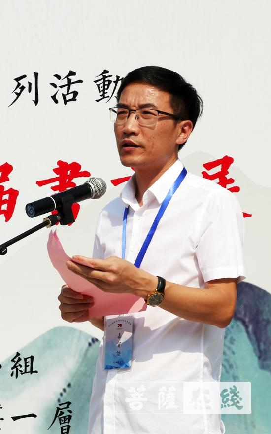 范银军局长致辞(图片来源:菩萨在线 摄影:李蕴雨)