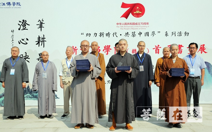 颁发证书(图片来源:菩萨在线 摄影:李蕴雨)