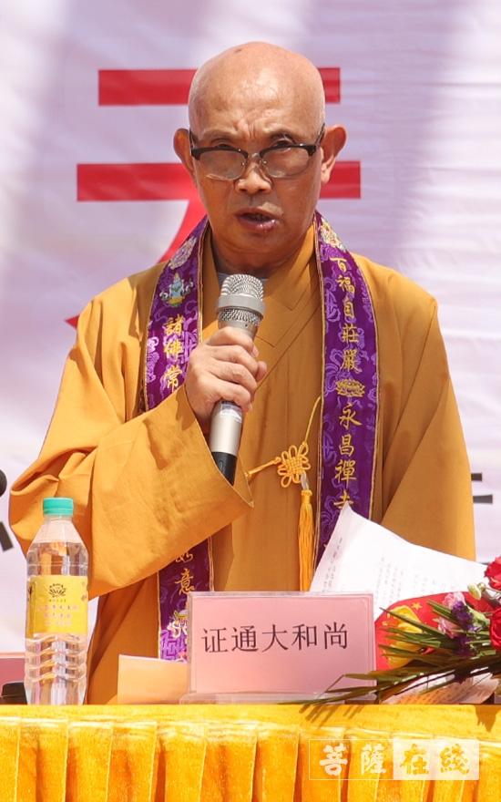 證通大和尚代表贛州市佛教協會致辭(圖片來源:菩薩在線 攝影:張妙)