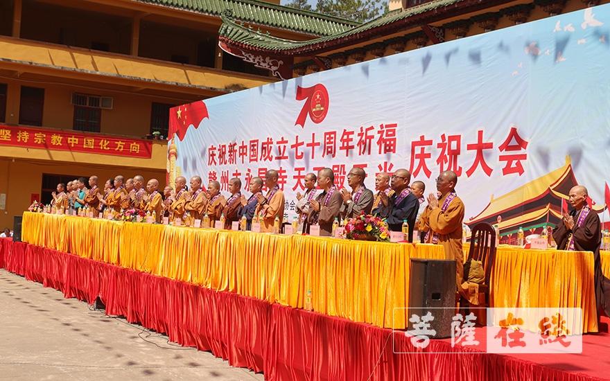 堅持宗教中國化方向(圖片來源:菩薩在線 攝影:張妙)