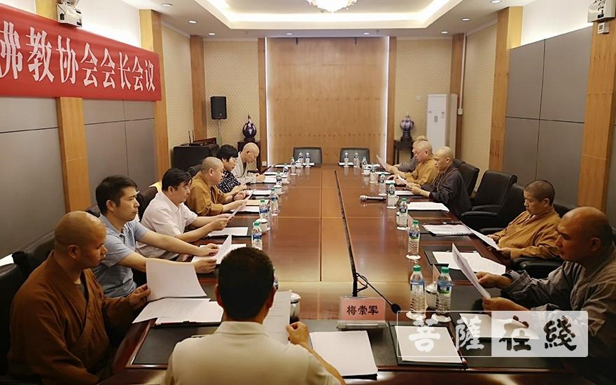 江西省佛教協會會長會議