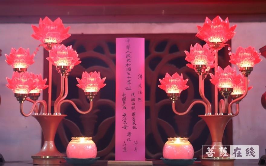 祈愿國富民強、長治久安、中國夢圓(圖片來源:菩薩在線 攝影:張妙)