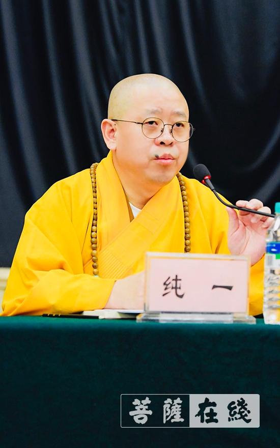 江西省佛教协会会长纯一法师通报五届一次理事会以来的主要工作和今后一段时间的重点工作安排(图片来源:菩萨在线 摄影:张妙)