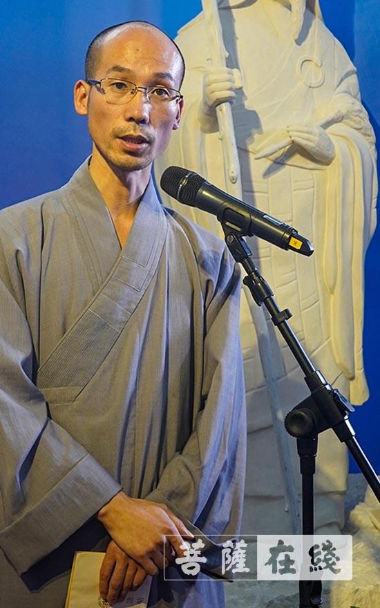 定明法师表示黄檗文化属于世界文化(图片来源:菩萨在线 摄影:李金洋)