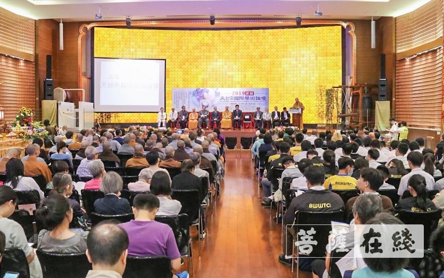 2019首届天台宗国际学术论坛开幕(图片来源:菩萨在线 摄影:王颖)