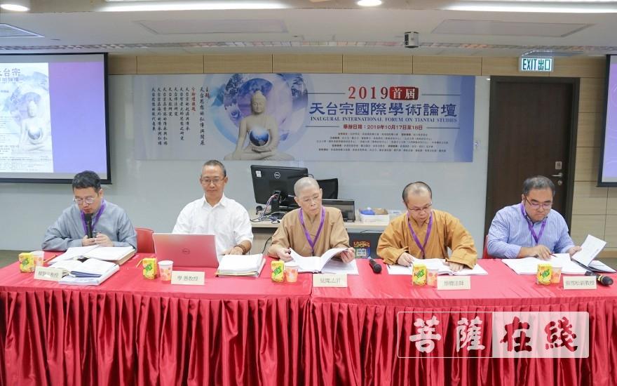 张雪松主持分论坛三(上半场)(图片来源:菩萨在线 摄影:王颖)