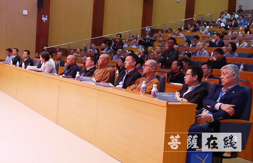 出席活动的领导嘉宾(图片来源:菩萨在线 摄影:张妙)