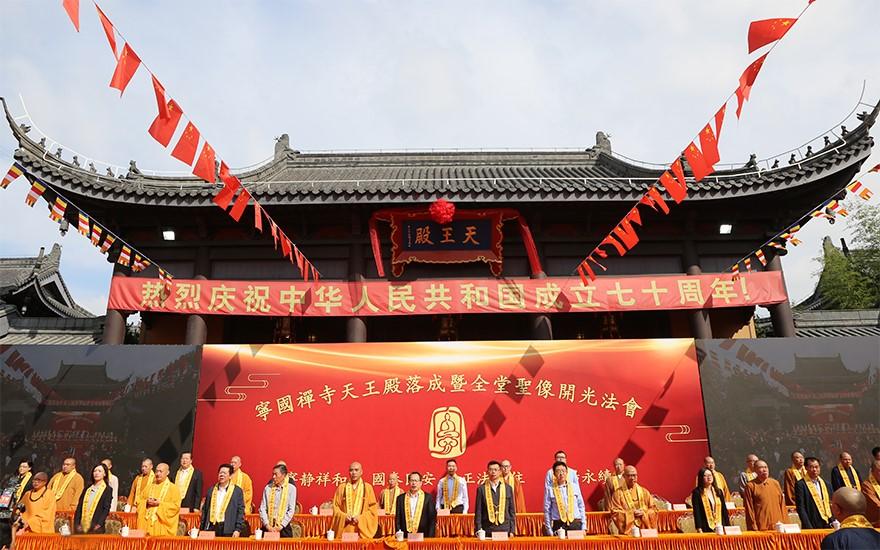 全体人员起立,奏唱《国歌》(图片来源:菩萨在线 摄影:王颖)