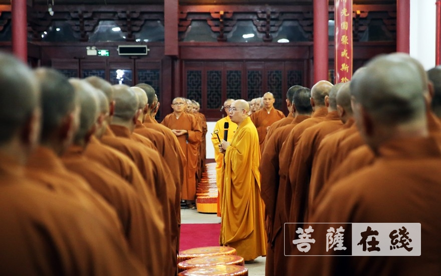 开堂大师父智果律师讲解四威仪的重要性(图片来源:菩萨在线 摄影:李蕴雨)