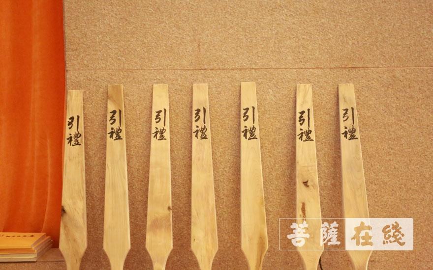 引礼香板(图片来源:菩萨在线 摄影:张小蝶)