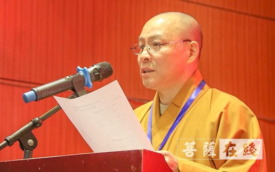 相玉法师宣读第四届理事会理事候选人建议名单(图片来源:菩萨在线 摄影:唐雪凤)