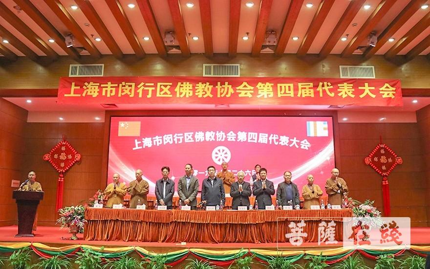 会议在三宝歌中落幕(图片来源:菩萨在线 摄影:唐雪凤)