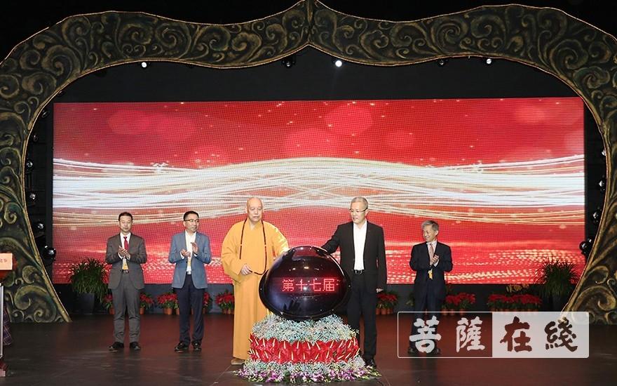 第十七届普陀山南海观音文化节正式启动