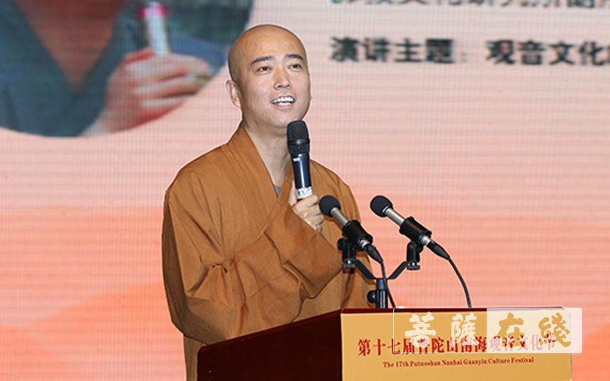宏海法师分享普陀山佛教在新时代弘扬观音文化的具体举措