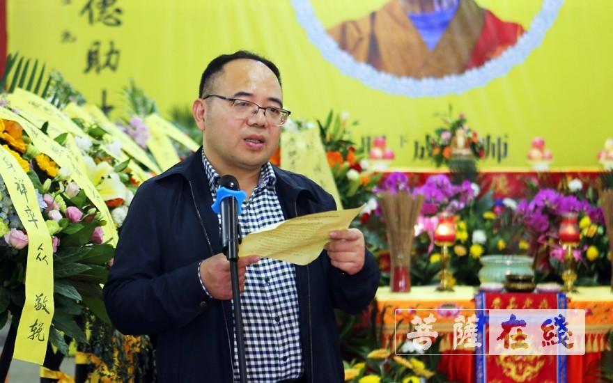 王红光副部长致辞(图片来源:菩萨在线 摄影:李蕴雨)