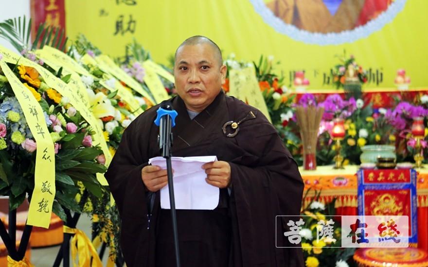 普雄法师讲话(图片来源:菩萨在线 摄影:李蕴雨)