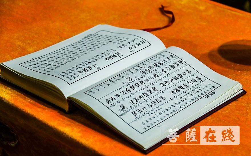 祈愿以此殊胜功德为信众祈福消灾、报恩超度(图片来源:菩萨在线 摄影:唐雪凤)