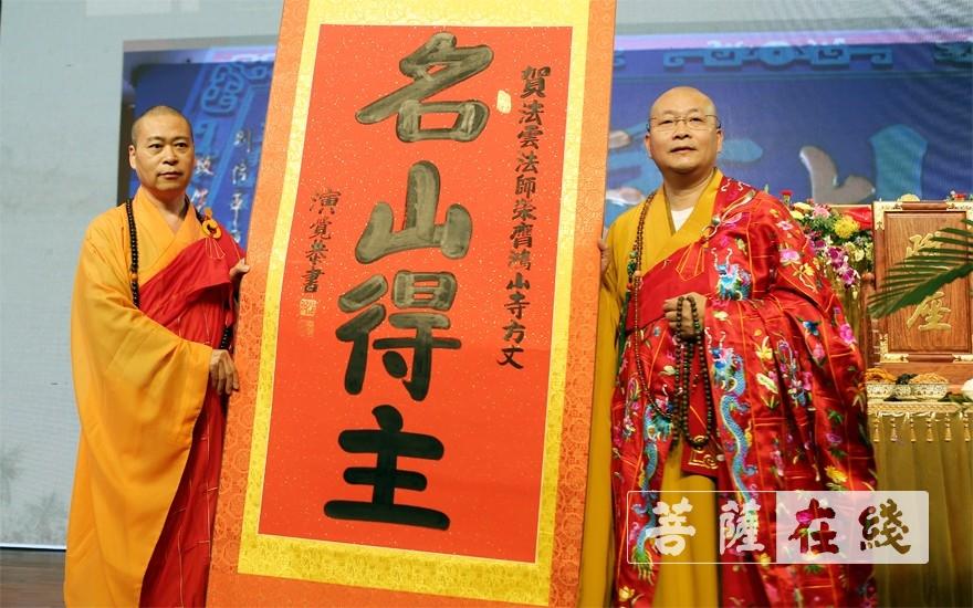 中国佛教协会赠送墨宝(图片来源:菩萨在线 摄影:李蕴雨)