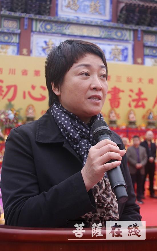 蔣萍局長講話(圖片來源:菩薩在線 攝影:王穎)