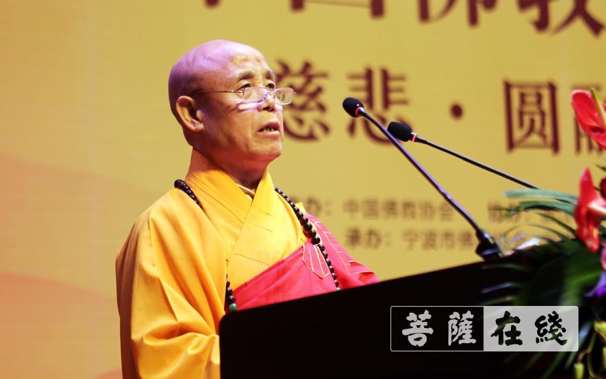 演觉法师代表中国佛教协会致辞(图片来源:菩萨在线 摄影:李蕴雨)