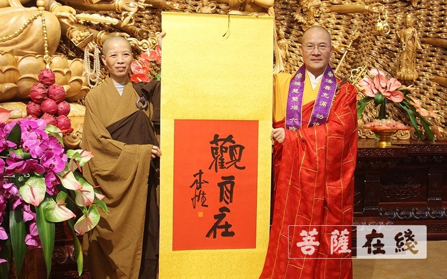 本性大和尚代表福建省佛教協會贈送賀禮(圖片來源:菩薩在線 攝影:張小蝶)