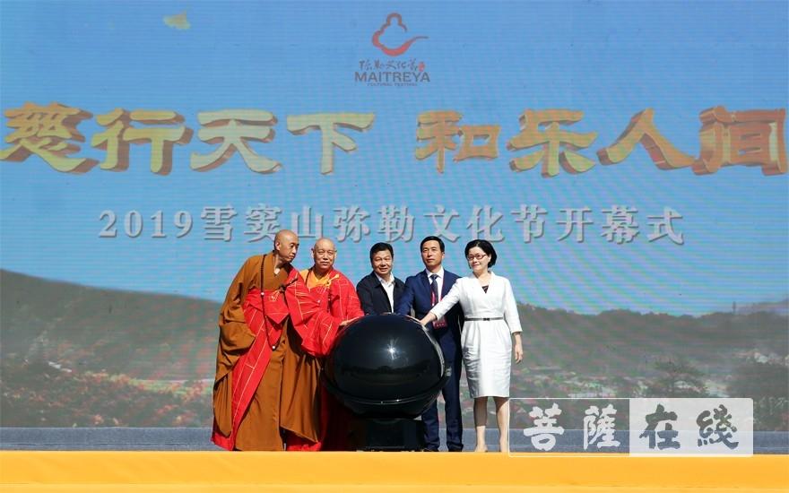 開啟現代佛教網(圖片來源:菩薩在線 攝影:李蘊雨)
