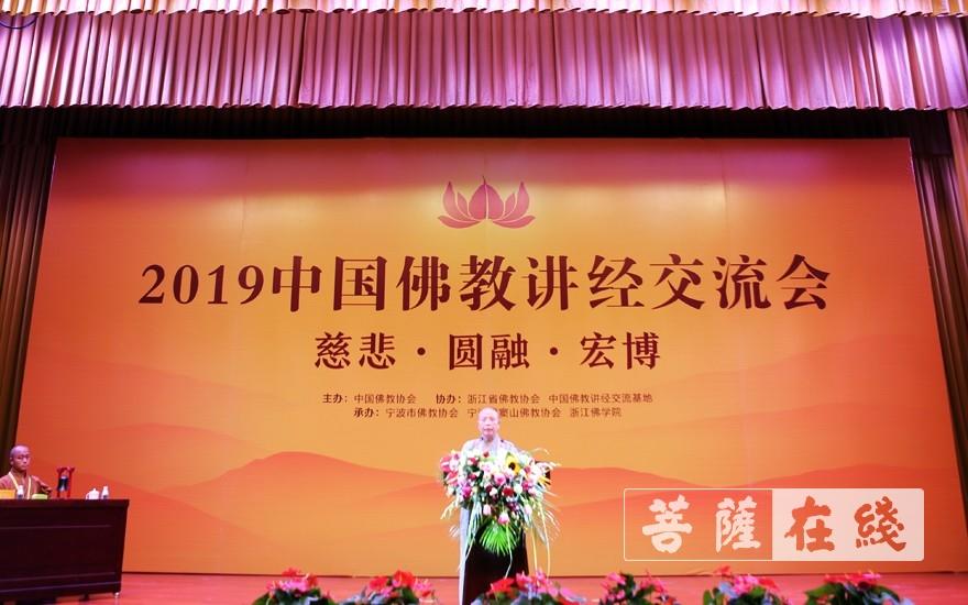 2019中國佛教講經交流會第二場(圖片來源:菩薩在線 攝影:李蘊雨)