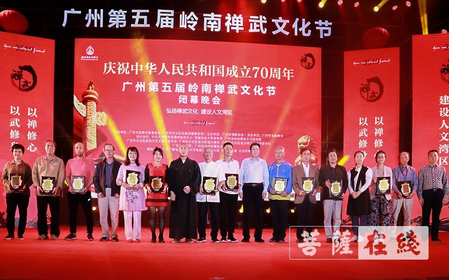 为禅武书画展捐赠字画的书画家颁发收藏证书(图片来源:菩萨在线 摄影:李金洋)