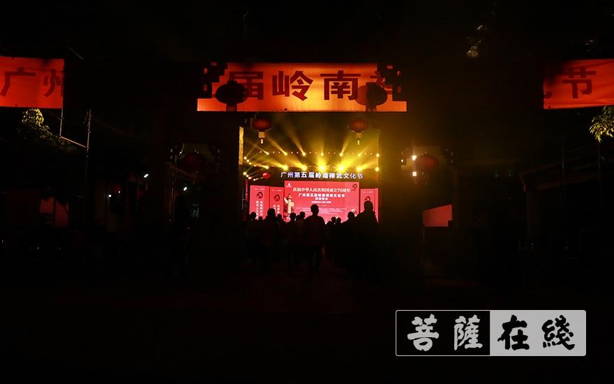 文化节圆满落幕(图片来源:菩萨在线 摄影:张妙)