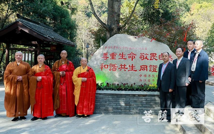 """为""""生态寺院""""纪念碑揭幕(图片来源:菩萨在线 摄影:张妙)"""