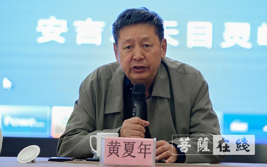 黄夏年教授:从现在的角度来说,《阿弥陀佛要解》是具有中国蕴味的注疏(图片来源:菩萨在线 摄影:张妙)