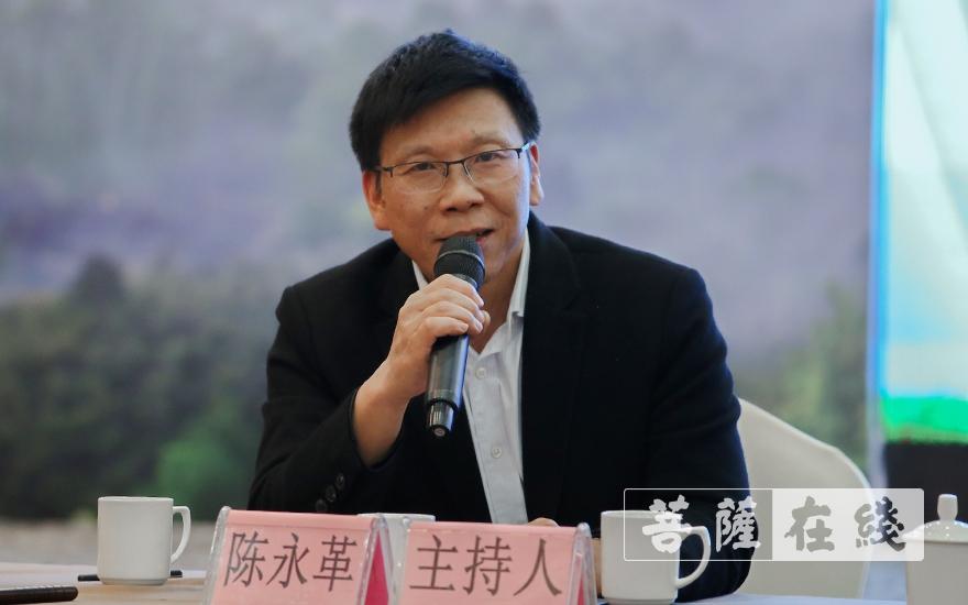 浙江省社会科学院陈永革教授主持闭幕式(图片来源:菩萨在线 摄影:张妙)
