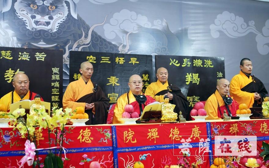三师升座(图片来源:菩萨在线 摄影:李蕴雨)
