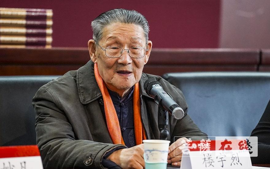 北京大学佛教研究中心名誉主任楼宇烈教授作主旨发言(图片来源:菩萨在线 摄影:张妙)