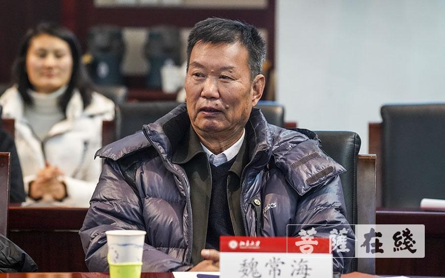 北京大学儒藏研究中心常务副主任魏常海教授发言(图片来源:菩萨在线 摄影:张妙)